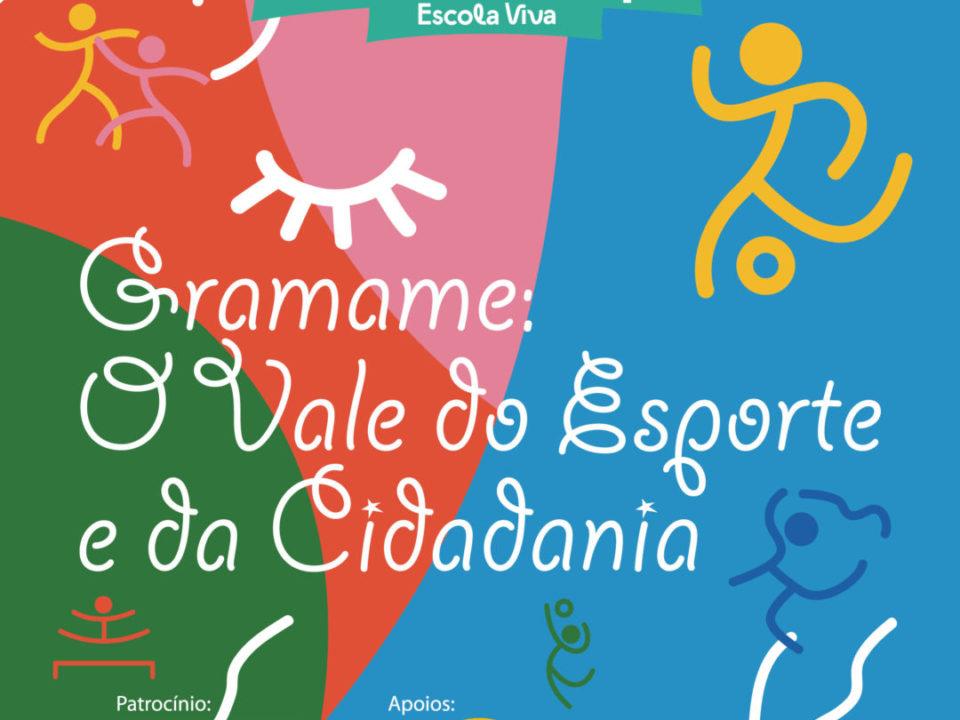 Projeto Gramame: O Vale do Esporte e da Cidadania – Criança Esperança